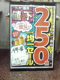 K3400210.JPG