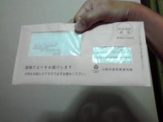 K3400214.JPG