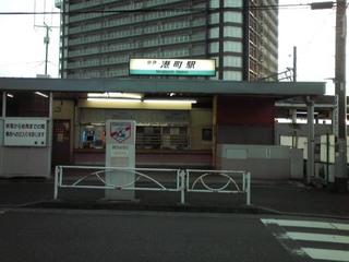 K3400216.JPG