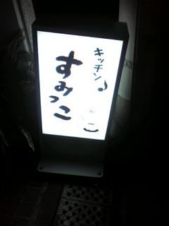 K3400234.JPG