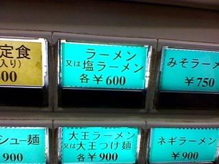 K3500117.JPG