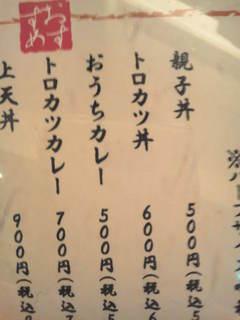 KIMG0094.JPG