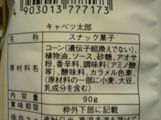KIMG0148.JPG