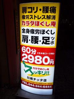 KIMG0389.JPG