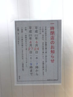 KIMG0405.JPG