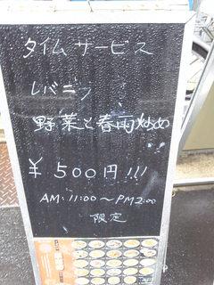 KIMG0438.JPG