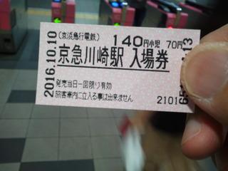 KIMG0445.JPG