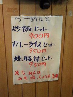 KIMG0512.JPG