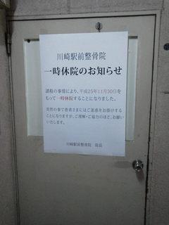 KIMG0557.JPG
