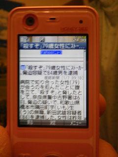 KIMG0584.JPG