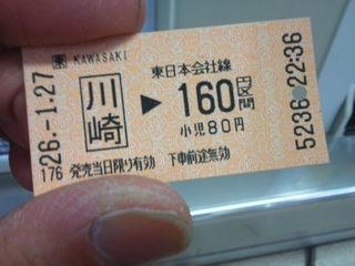 KIMG0691.JPG
