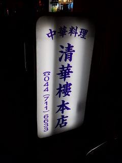 KIMG0697.JPG