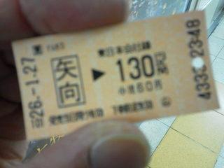 KIMG0714.JPG
