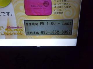 KIMG0717.JPG