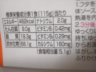 KIMG0721.JPG