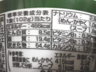 KIMG0724.JPG