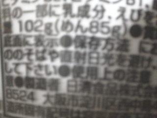 KIMG0725.JPG