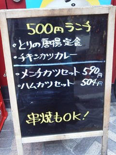 KIMG0781.JPG