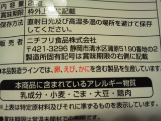 KIMG0793.JPG