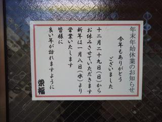 KIMG0854.JPG