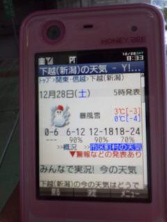 KIMG0862.JPG