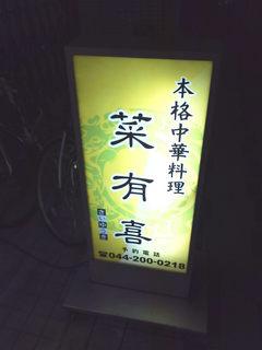 KIMG0957.JPG