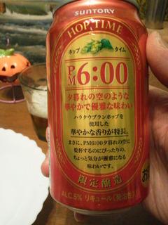 KIMG0997.JPG