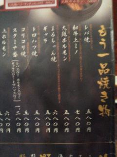 KIMG1036.JPG