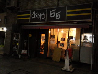 KIMG1083.JPG