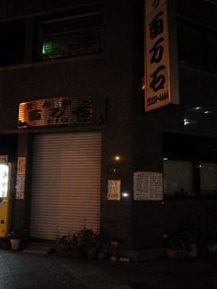 KIMG1084.JPG
