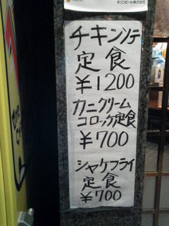 KIMG1199.JPG