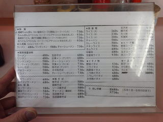 KIMG1468.JPG