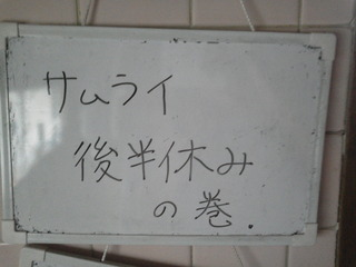 KIMG1504.JPG