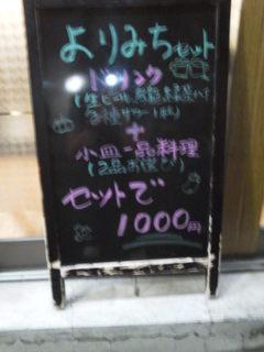 KIMG1570.JPG