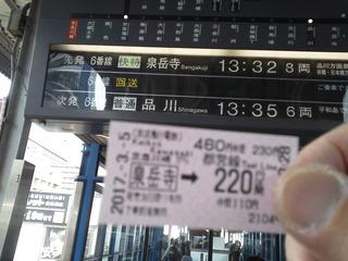 KIMG1583.JPG