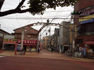「桜本商店街」へ行ってきたのですが・・・: { 川崎 指圧 ...