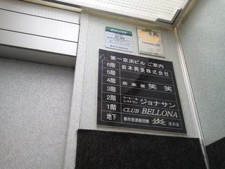 KIMG1685.JPG