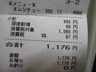 KIMG1699.JPG