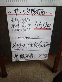 KIMG1846.JPG