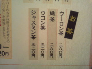 KIMG1994.JPG