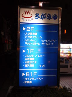 KIMG2148.JPG