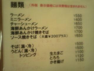 KIMG2156.JPG