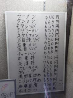 KIMG2481.JPG