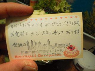 KIMG2498.JPG