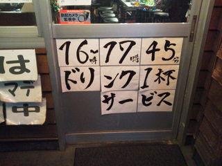 KIMG2511.JPG