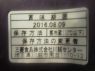 KIMG2551.JPG