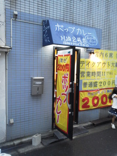 KIMG3294.JPG
