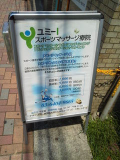 KIMG3809.JPG