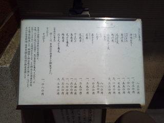 KIMG3810.JPG