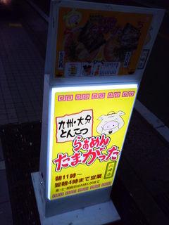 KIMG4690.JPG